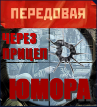 Юмор.png